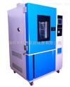 惠州可程式恒温恒湿试验箱价格