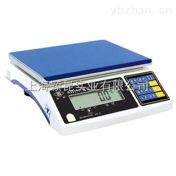 达州电子秤,放桌上的15kg电子秤,电子秤啥价格