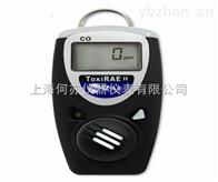 PGM-1100系列有毒气体检测仪