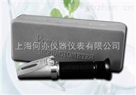 手持式食盐盐度快速测定仪GDYQ-7000S
