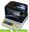杭州电子密度计GP-600EW