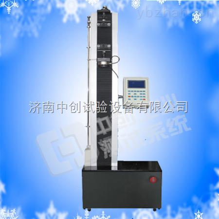缠绕膜拉力试验机,缠绕膜拉伸检测仪,薄膜拉伸强度试验机