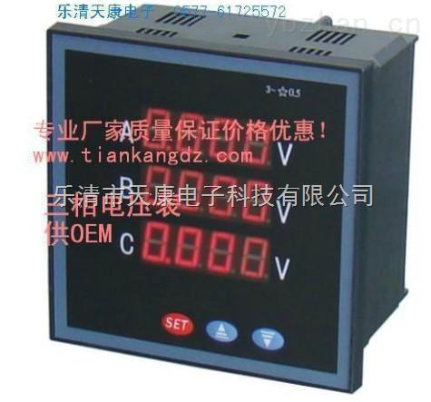 ST420M3-V1-2DI2R1AO-AC220V-5A400V型三相电压表