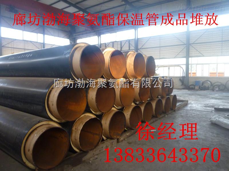 厂家供应集中供热复合保温管聚乙烯黑黄夹克管保温材料