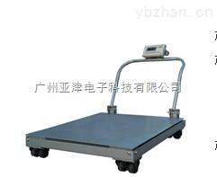江门1吨电子秤,移动式电子地磅,1T电子磅秤价格