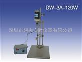 供應深圳120W電動攪拌器價格