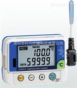 日置LR5011日置LR5011温度记录仪