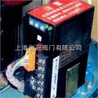CPA201-220电动执行器控制模块