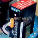 CPA201-220電動執行器控制模塊