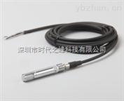 维萨拉HMP60维萨拉 HMP60温湿度探头