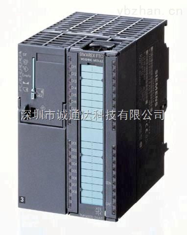 特价PLC模块特价PLC模块6ES7901-3CB30-0XA0/西门子PLC模块/西门子PLC模块