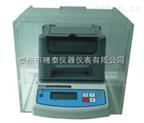 JT-300A聚苯乙烯PP塑料密度比重儀,PP再生塑料密度儀
