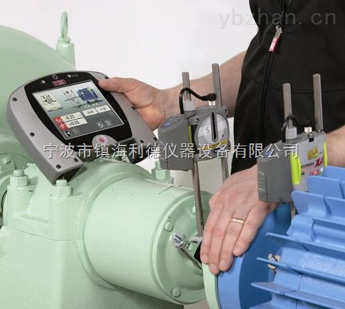 Fixturlaser XA Pro激光对中仪 宁波利德代理瑞典高档对中仪