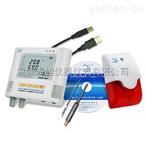 海旭L95-41温湿度记录仪|L95-41温湿度记录仪