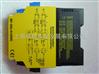 上海祥树TURCK  1535533 BI2-M12-LIU-H1141