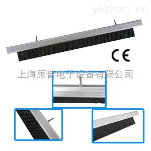 QP-MS-静电刷薄膜静电消除刷塑料除静电设备