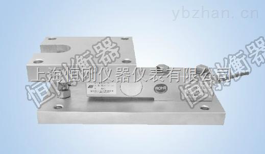 定制25t信号输出电子称重传感器