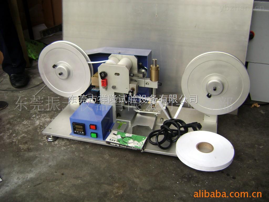 纸带耐磨试验机现货供应 RCA耐磨试验机操作规范