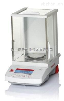 AR64CN-太仓奥豪斯65g高精度电子天平