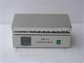 佛山不锈钢电热板供应商 数显恒温不锈钢电热板价格 报价