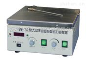 供应深圳大功率加热磁力搅拌器价格 大功率恒温磁力搅拌器制造商