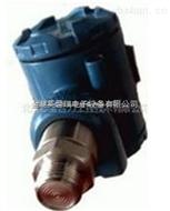 M20*1.5齐平膜压力变送器质量好