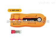 V-MP269威铁克多用同轴电缆剥线钳