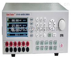 台式热工信号校验仪厂家 价格 市场价 使用说明书 安装 报价