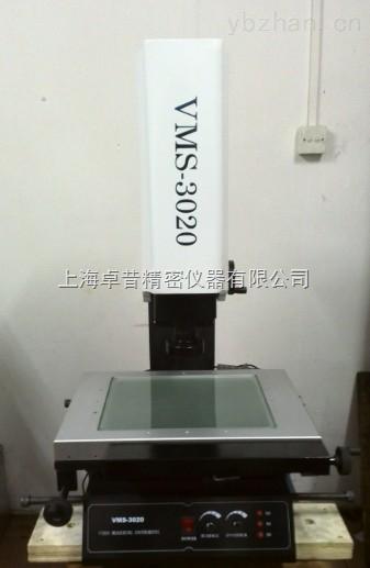 二次元影像仪 生产厂家