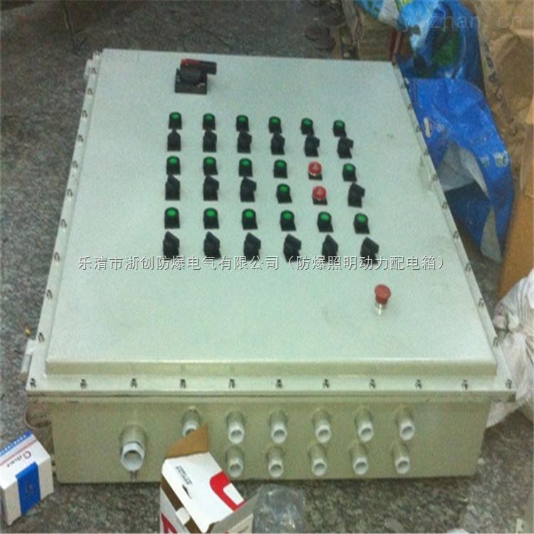BKK防爆箱-BXMD61复合型防爆照明配电箱|防爆动力配电箱|防爆箱