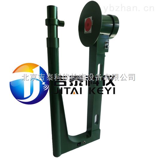 JDB-2-输送带钢丝芯检测仪-煤矿皮带硫化接口检测专用