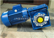 ZIK紫光减速机/紫光蜗杆减速机/小型涡轮减速机