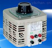 接触式调压器 TSGC2-6KVA