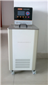 深圳东莞广州超低温恒温槽供应  高精度低温恒温槽价格之超高性价比