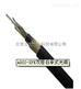 北京有限电视线缆厂家SYWV75-5视频线价格