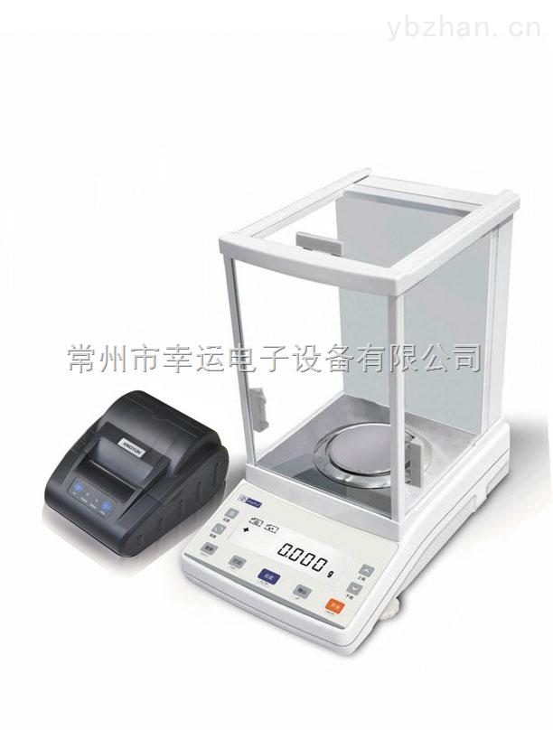 纺织电子天平(210g/1mg)