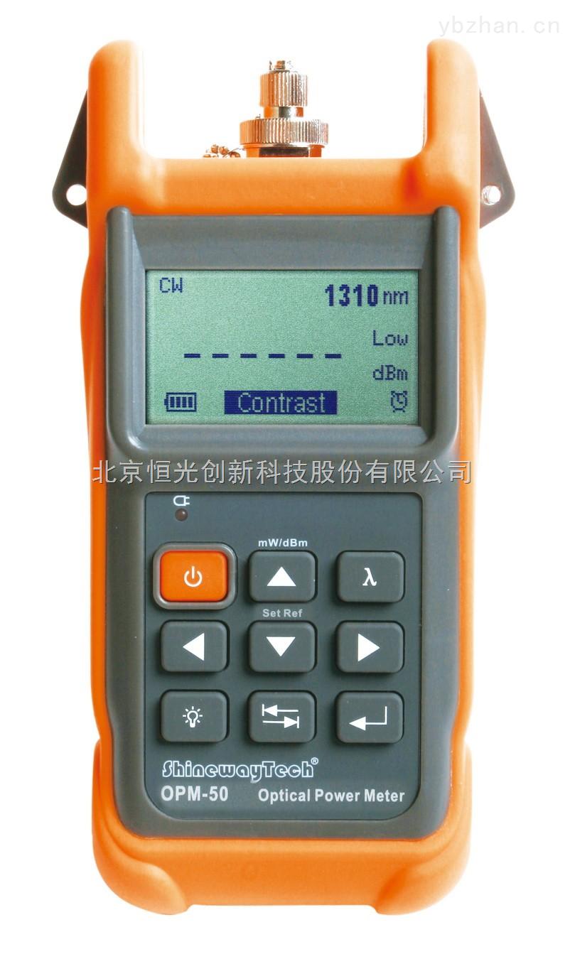 供应信维智能型光功率计 便携式光功率计 OPM-50B