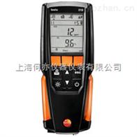 德圖testo 310 煙氣分析儀套裝(帶打印機)