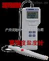 GD-31SA 多功能盐度计(高精度)