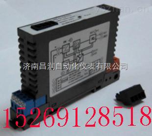 山东 河北HS-G-T81DV1信号隔离模块/信号转换器 4-20ma转0-10v