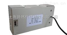 食品包装秤称重传感器_日本MTO进口悬臂式称重传感器_L1D1-6K_L1D1-10K