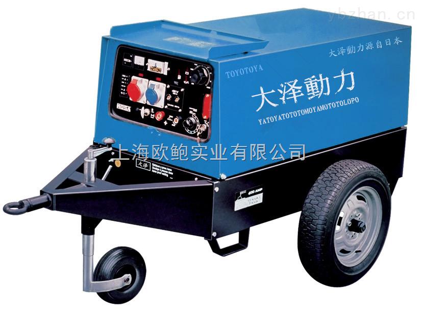 抢险应急 双焊把500A柴油发电电焊机,拖车发电电焊一体机
