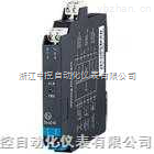 直流电流输入操作端隔离式安全栅