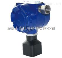 Rise厂家直供DAP3131(CAN总线)点型可燃气体探测器