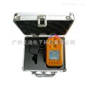 GD-4203 防爆型二氧化氮
