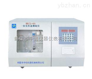 熱力公司煤炭化驗室設備 KZDL-6A快速一體定硫儀 中創儀器質量公認知名品牌