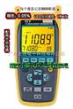 TC-127U高精度雙通道溫度計