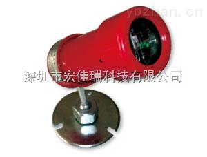 隔爆型紫外(红外)火焰探测器/明火探测器