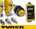 图尔克智能控制继电器,TURCK继电器