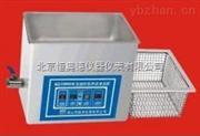恒奥德品牌双频超声波清洗器